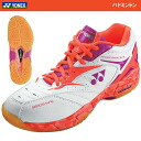 February sale late ' 2015 new products ' ( Yonex ) YONEX power cushion SC5 ladies (LADIES POWER CUSHION SC5) SHB-SC5L badminton shoes