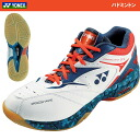 February sale late ' 2015 new products ' ( Yonex ) YONEX power cushion SC5 men (POWER CUSHION SC5 MEN) SHB-SC5M badminton shoes