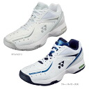 Tennis shoes for YONEX (Yonex) Omni clay courts
