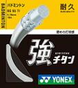 YONEX (Yonex) BG65TI badminton string