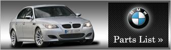 BMW部品