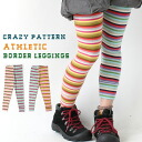 Crazy pattern athletic border leggings / climbing ladies mountain girl fashion large summer cotton pattern FES 9-1 Fuji outdoor festivals toy summer festivals tights outdoors spats
