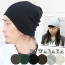 "It is a knit hat in deep summer having a long knit hat hat ""YAWARAKA"" light cotton stretch long beanie knit cap knit mountain climbing trip men gap Dis cotton black big size cotton cotton 100% long shot beanie in the summer in summer for"