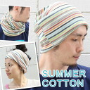 Summer cotton 3-WAY could lay Kamon Cap / knit Cap hairband turban neck cover Tan measures care Hat outdoors fest 2013 new outdoors festivals toy head