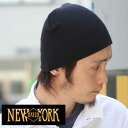 NEWYORKHAT New York Hat cotton Beanie knit hat knit Cap Hat mens Womens knit Rakuten newyork hat men's large size ranking Kamon black black for summer samant Cap spring summer