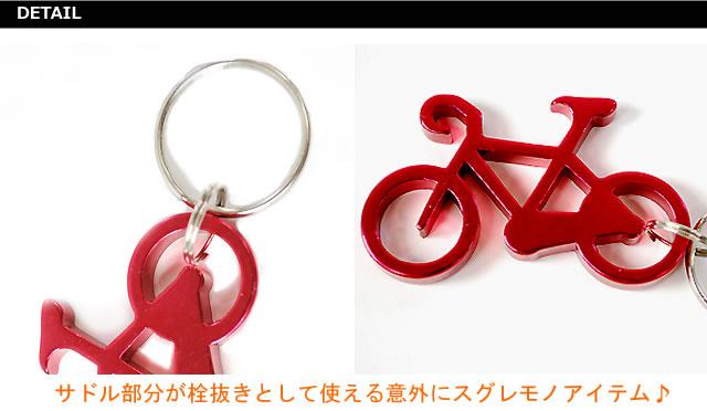 OPENER ボトルオープナー -自転車 ...