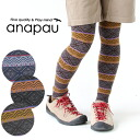 2013 anapau アナパウ PUZZLE WOOL TIGHTS W's/ Lady's knit tights OUTDOOR jacquard new works in the fall and winter