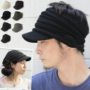 In the summer sunburn measures knit for cotton chunkey sun visor /UV ultraviolet rays prevention men gap Dis new work hat golf tennis uv cut fashion OUTDOOR festival mountain climbing mountain climbing visor fashion summer