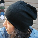 It is knit hat OUTDOOR care hat spring and summer in summer in the summer in summer for hat multi-gauze cotton watch cap knit hat knit mountain climbing trip ワッチメンズレディース cotton black big size cotton cotton 100%