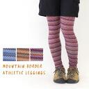 Mountain horizontal stripes nine minutes leggings Lady's OUTDOOR mountain girl new work mountain climbing fashion summer festival