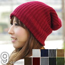 NEWYORKHAT New York Hat チャンキーワッチキャプ knit Cap /MADE IN USA mens Womens large size Rakuten Kamon Cap store 4648 spring summer summer autumn autumn-winter Red Hat.