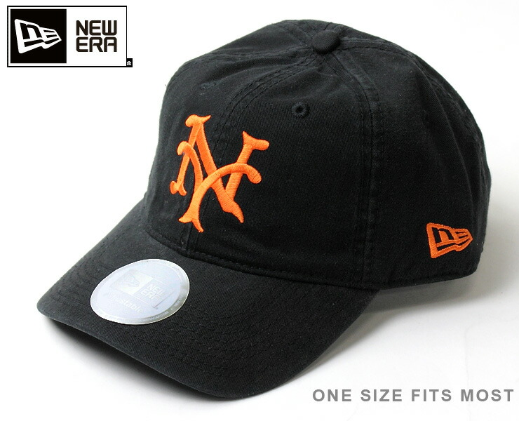 New York Giants Hat Baseball