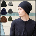 Large knit Cap organic cotton reversible stretch Kamon store knit Cap Hat mens Womens black black cotton cotton knit Cap size for summer outdoor