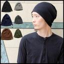 Large knit Cap organic cotton reversible stretch Kamon store knit Cap Hat mens Womens black black cotton cotton knit Cap size for summer outdoor