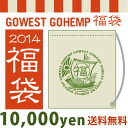 From popular brands GOWEST, GOHEMP bag for the first time! Contains the equivalent 40000 ~ 50000 ¥ 10,000 ¥! And yet!