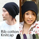 Men's women's knit Cap Caps Kamon Cap Hat リブコットン big size Cap new golf cotton 100% cotton care Hat fashion outdoor festivals toy Kamon autumn autumn-winter red men's knit 10 fold knit hat mountain girl fashion