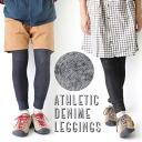 2013 athletic back raised denim-like leggings (raised Gene) / leggings back raising men gap Dis OUTDOOR protection against the cold denim style new works