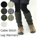 Cable knit leg warmers women's long climbing Mountain girl fashion climbing Festival leg warmers climbing fall/winter fall/winter cold