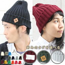 Pgeek military watch cap / knit hat knit cap tag fall and winter 2013 latest ear expectation military men gap Dis black black red green blue emblem neon in the fall and winter