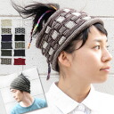 Cotton cross knitting turban headband / 2WAY knit hair turban Lady's men hair arrangement 2014 face-wash new work in the fall and winter in the fall and winter