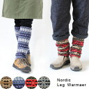 Nordic pattern leg warmers mens long women's rankings original leg warmers climbing Mountain girl fashion climbing Festival leg warmers women's leg Wormer winter bike cold cold weather wear fall winter