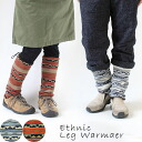 It is a motorcycle protection against the cold thermal in Mt. ethnic pattern leg warmer men long lady's ranking original leg warmer mountain climbing girl fashion mountain climbing festival leg warmer Lady's leg warmers winter