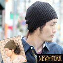 made in usa NEWYORK HAT Cap New York Hat knit Cap chunky チャンキービーニー Rakuten knit Cap NEW YORK HAT CO black mens ladies large size fall fall winter Kamon Beanie 4655 Red