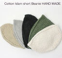 Shallow Beanie Hat cotton Islamic ショートビーニー Gash weave men Islamic Hat Kamon Cap Beanie Islamic Hat Islamic Cap Islamic イスラムワッチ Islamic shallow Kurosawa Hat knit shallow winter care Cap