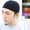 Basic Islamic Cap Hat mens knit hat knit Cap store summer Kamon Cap Black Black Islamic big shallow イスラムワッチ Islamic Cap Rakuten knit Kurosawa large Hat Orange great for autumn white size-type care Hat winter fashionable Kamon