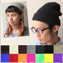 It is red knit hat men gap Dis hat in fall and winter in knit cap unisex ear expectation cap ear cover protection against the cold fall and winter in Mt. colorful rib knit hat girl fashion snowboarding neon black knit cap fall and winter