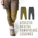 2013 athletic digital duck leggings (millennium # 1) / Lady's OUTDOOR mountain girl protection against the cold new works