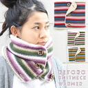 It is with a neck warmer / nude Lady's neck warmer men gap fatty tuna boa snowboarding coordinates face mask protection against the cold winter sports warm knit new work button button with the nostalgic horizontal stripe button
