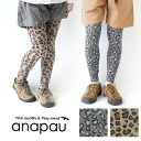 anapau アナパウ LEOPARD LEGGINS full-length / レギンスレオパード 豹柄 animal men gap Dis OUTDOOR new work