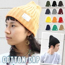 Pgeek cotton military Kamon Cap / Hat mens Womens fashion knit Cap knit Cap tag rib-knit cotton cotton 2014 knit hat badge fall/winter fall/winter neon label snowboarding logo brand