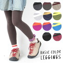 Basic color leggings / spats plain outdoor ladies mountain girl fashion autumn/winter fall-winter tights shorts climbing clothing women's fashionable 2014 new