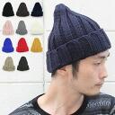 Tongari rib crochet knit Cap / Hat knit Cap Kamon Cap mens Womens fall/winter new