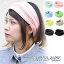 Colorful 2WAY samant turban / hairband men's women's fashion neck warmer Hat spring summer new 2015