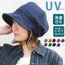 uv bicycle ultraviolet rays mountain climbing mountain climbing mountain climbing article does not fly in mountain girl fashion spring and summer in organic sweat shirt saliva wide casual casquette / hat Lady's cap UV care ultraviolet rays measures fashi