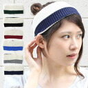 2-tone hairband / ladies ' men's heater Bank NET band knit sporty simple cotton rayon acrylic new