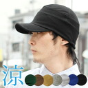 Kanoko Cap mens Womens size free Hat Cap UV cut climbing fashion FES Golf fishing trip cycling storage cotton black mesh large size summer cool deep for summer mountain girl fashion Fuji outdoor festivals toy