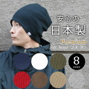 It is a product made in winter sunshine book in fall and winter in the red care hat autumn when premium lib cotton watch cap knit hat hat knit cap men gap Dis mountain climbing hat mountain girl fashion knit cap cotton cotton black gray big size M L golf