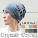100% of knit hat cotton cotton big size M L cotton care hat small size knit which is not stuffy is big in the spring and summer lightly in the summer in premium organic cotton reversible watch cap knit hat knit cap men gap Dis mountain climbing hat summe