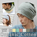 蒸れない premium organic cotton 3-WAY reversible Kamon Cap natural material handmade cotton ladies sports climbing Mountain girl fashion FES hats men's summer Tavern hairband care Hat Fuji samant Cap Tan measures neck cover neck