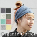 Premium organic cotton bandana Womens organic cotton climbing Mountain girl fashion outdoor facial cotton women's spring summer mountaineering Festival Hat men's spring summer turban hairband hairband