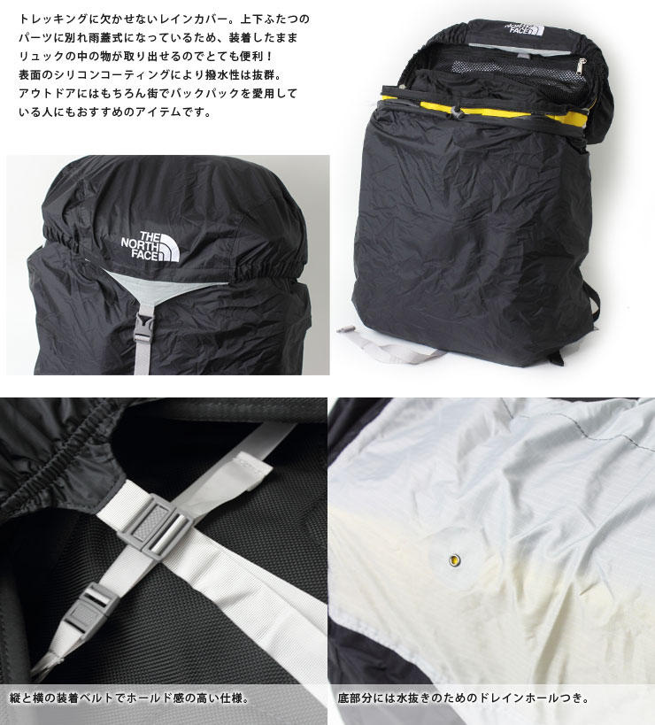 North Face Backpack Rain Cover Rain Cover Essential Backpack