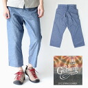 GOHEMP (sleeve) VENDER LEGGINGS PANTS-ベンダーレギンスパンツ - blue denim cotton hemp sleeve mens 2012 new (ss 12)