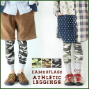 Large camouflage leggings climbing men women mountain girl fashion summer skirt length athletic camouflage leggings 8-large size cotton pattern all-season Festival camouflage pattern tights outdoors spats