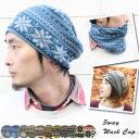 Turban bandana hairband Hat Nordic 3WAY Kamon Cap Hat knit caps mens Womens outdoor climbing Mountain girl fashion Kamon pattern Jacquard neck warmer ネックウオーマー Rakuten-kawaii winter winter