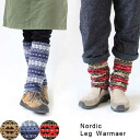 Nordic pattern leg warmers mens long women's rankings original leg warmers climbing Mountain girl fashion climbing FES leg warmers ladies leg Wormer winter bike winter fall autumn/winter clothing women's soles brushed knit style