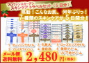 "◆ ◆ new ◆ ' like your skin, how many years ago was! ""Skin feeling such excitement! プロヴァンスガーデン skincare travel set"